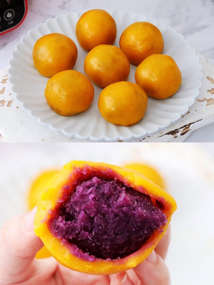 无需烤箱❗️好吃到爆的南瓜紫薯糯米球㊙️简单零失败图1