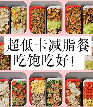 Merirosvot的吃对健身减脂餐,让训练效果翻倍!💪