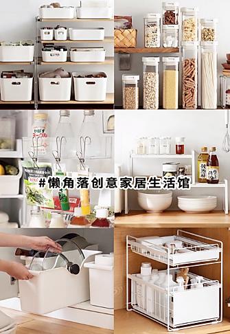 厨房经常很乱的你,推荐这些厨房收纳好物,小白也可以轻松上手哦… .图2