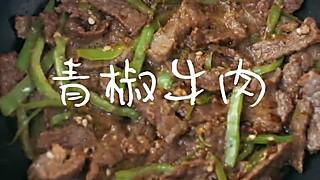 芥小小的美食厨房的牛肉别再乱炒了,这样腌制炒出来无敌嫩滑好吃