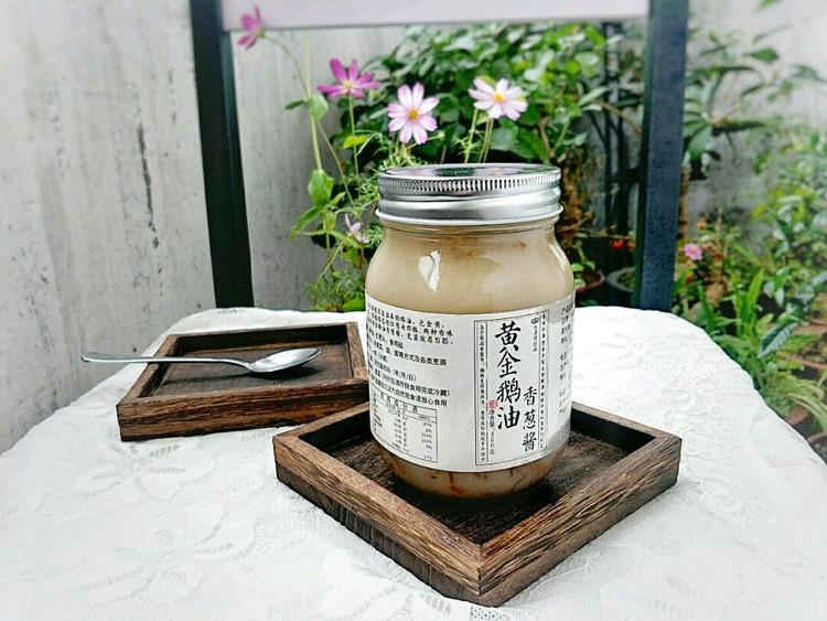黄金鹅油香葱酱米饭,一勺鹅油拌一拌,健康营养又美味!图7