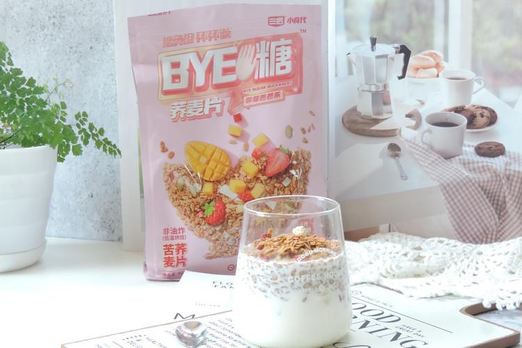 苦荞麦片牛奶图2