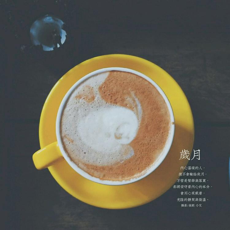 红糖珍珠吐司,咖啡图5