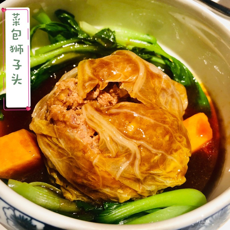 食庐|必吃之淮扬菜✨图2