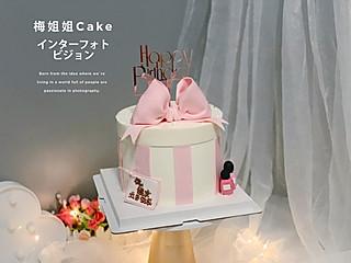 梅姐姐Cake工作室的爆款化妆盒蛋糕🎂❤️
