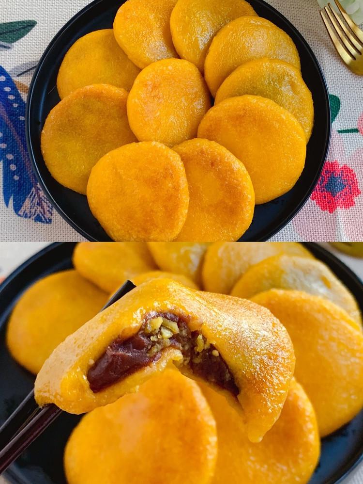 ㊙️零失败❗️软糯香甜,无敌好吃的奶香南瓜饼~图1