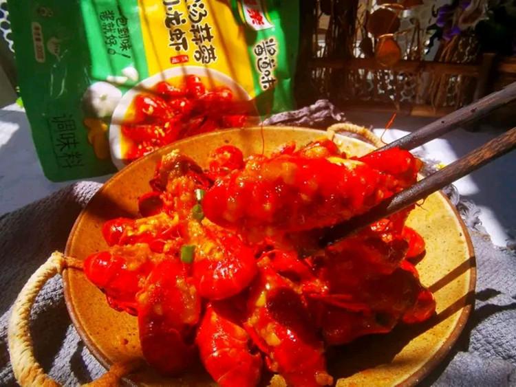 汤色金黄,蒜香浓郁的金汤蒜蓉小龙虾🦂🦂图7