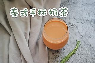 奈良小鹿的【泰国手标奶茶】萨瓦迪卡,来杯泰式奶茶吧~PS:另附翻车回放