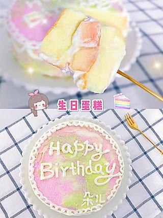 朵儿姑娘ly的自制生日蛋糕🎂零失败❗️巨好吃❗️心意满满💕