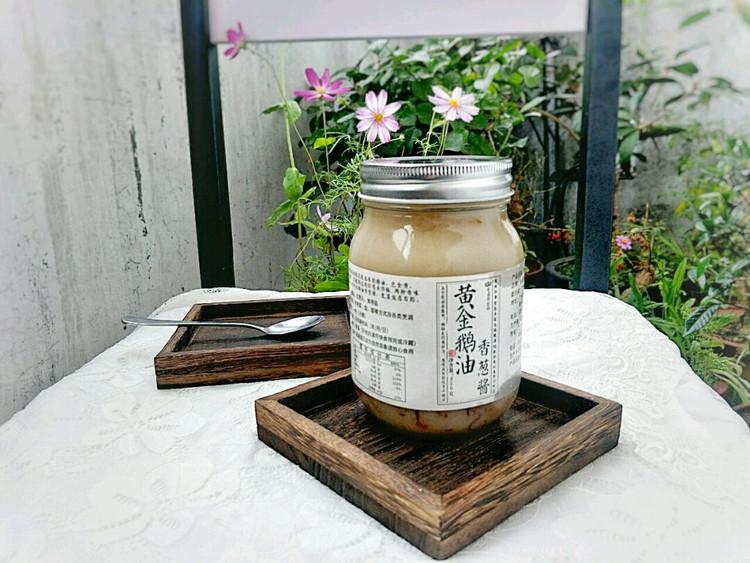 黄金鹅油香葱酱米饭,一勺鹅油拌一拌,健康营养又美味!图9