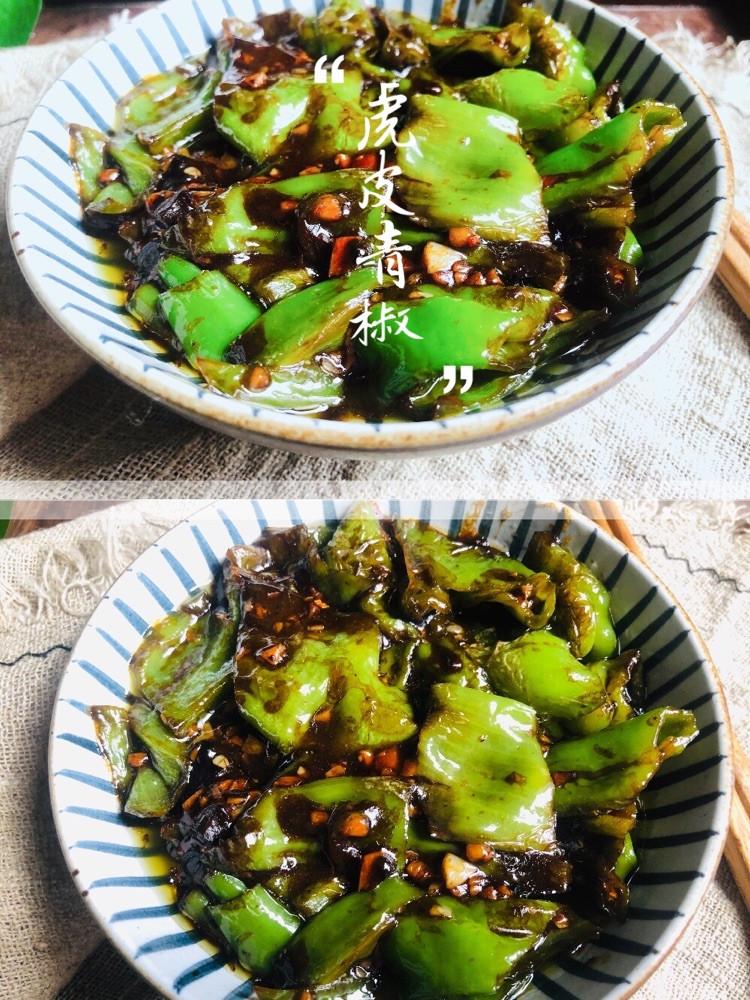 🔥 史上最好吃的虎皮青椒,超下饭❗图1