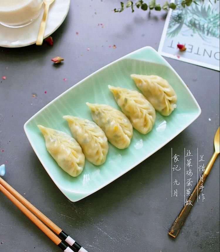 好吃不过饺子~韭菜鸡蛋虾仁蒸饺图2