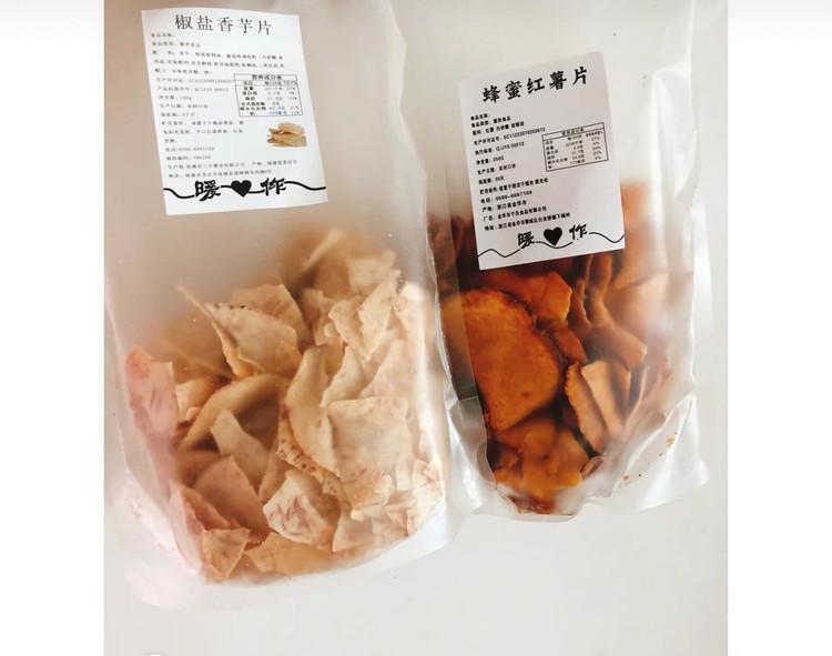 🎀网红小零食大测评|紫米面包|锅巴|香芋红薯脆片|紫薯小奶球|咸蛋黄味小饼干❣️图6