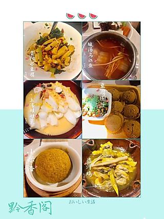 刘三姐_Kori的黔香阁|贵州菜中的精品🍰