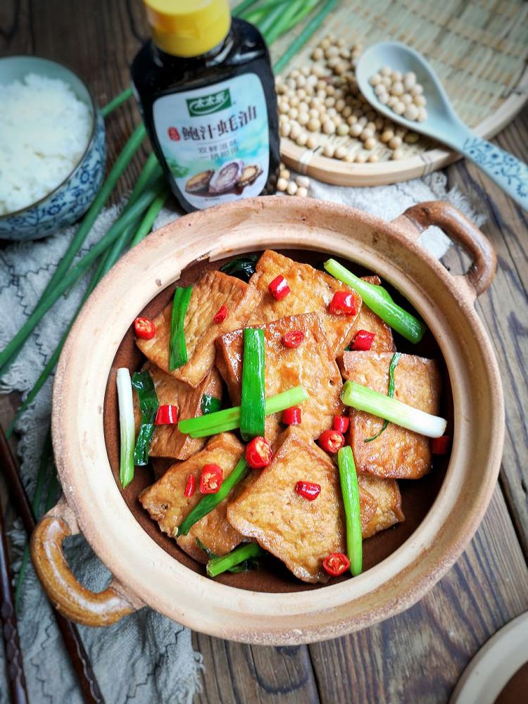 葱香蚝油煎豆腐,超简单的下饭菜,焖煮一下更入味~图1