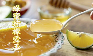 菜菜美食日记的【蜂蜜柠檬爱玉冻】这一杯才是台湾夜市王牌!奶茶都要靠边站