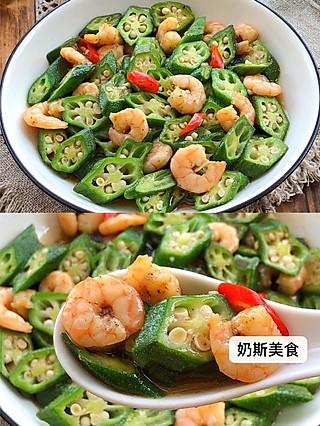 奶斯美食的🔥好吃不胖秋葵炒虾仁🍤,减肥减脂必学餐‼️