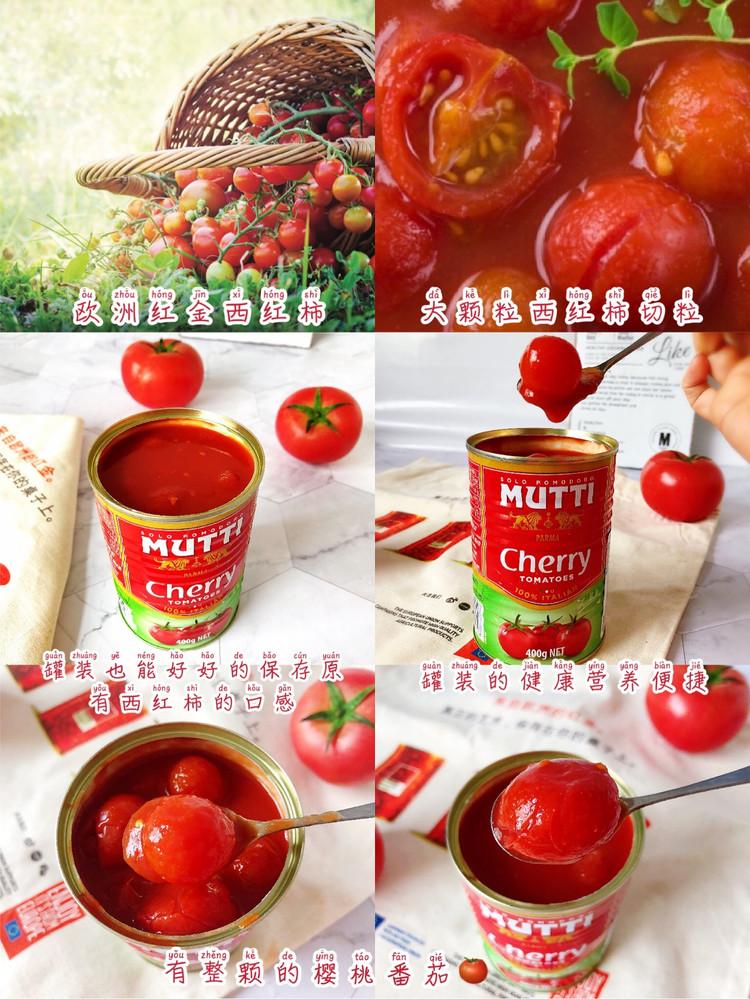 🌈10分钟快手早餐 简单巨好吃的番茄浓汤面图7