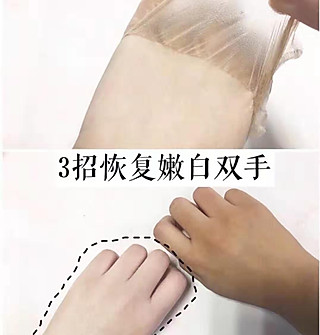 陈鲁洁的3招就能简单变白!1个月恢复嫩白双手!
