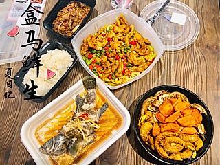 刘三姐_Kori的能逛能吃 • 盒马鲜生👪