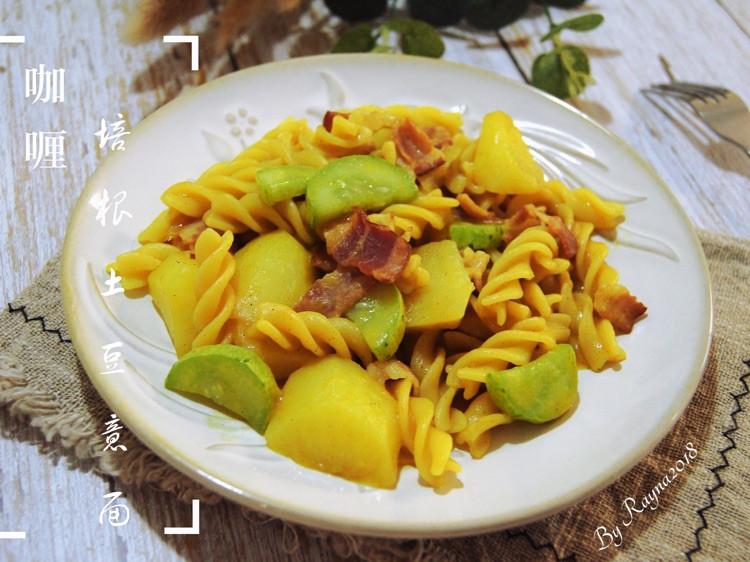 咖喱培根土豆意面图2