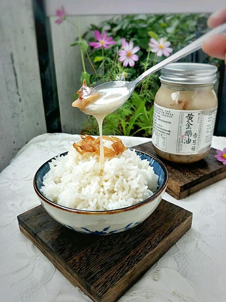 黄金鹅油香葱酱米饭,一勺鹅油拌一拌,健康营养又美味!图4