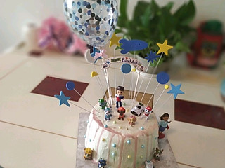她910的儿子4周岁生日我给做的蛋糕😊