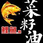 鲤鱼牌菜籽油