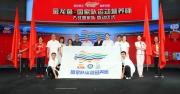 新中国70年中国体育新篇章——金龙鱼国家队运动营养师助力国家队备战2020东京奥运