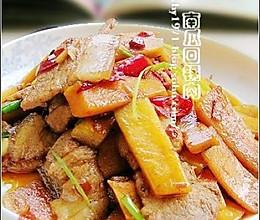 南瓜回锅肉的做法
