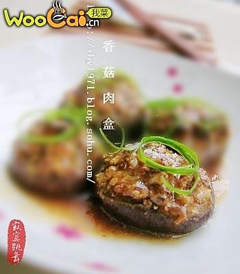 香菇肉盒的做法