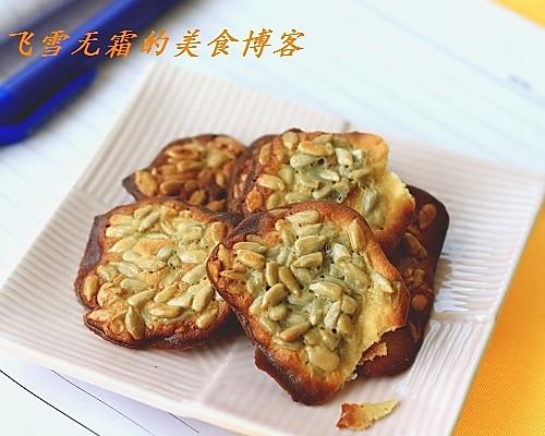 瓜子酥——中秋快乐的做法