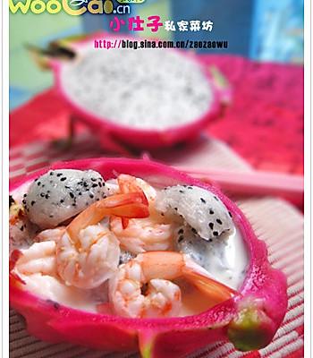 酸奶果律虾的做法
