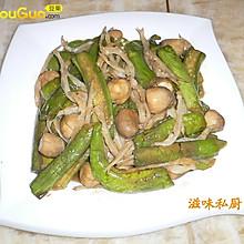 草菇银鱼烩秋茄