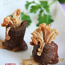【金针牛肉卷】:简约贴秋膘