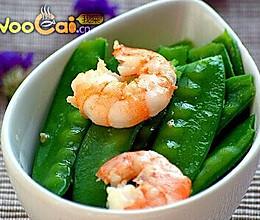 清炒虾仁荷兰豆的做法