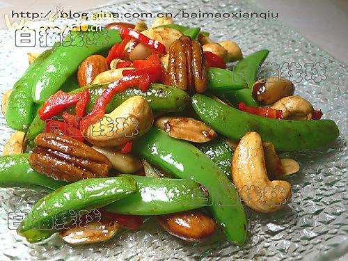 果仁甜豆:可口的风味素食