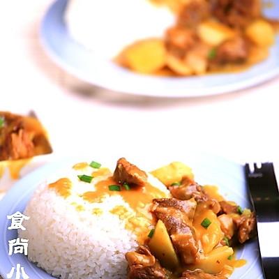 柚香咖喱牛肉的做法