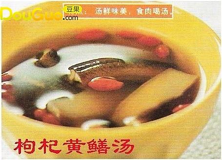 轻松学做滋补药膳汤——枸杞鳝鱼汤  的做法