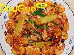 简易版香辣虾的做法