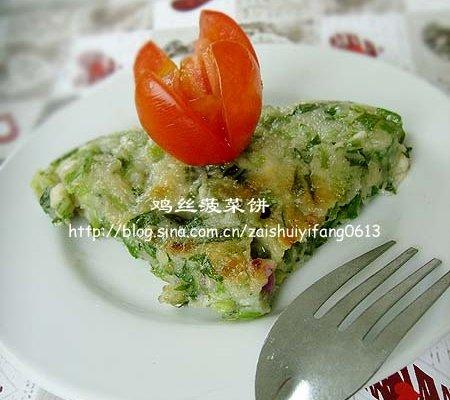 美丽厨娘------鸡丝菠菜饼的做法
