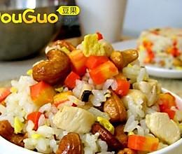 懒人快餐-快捷、营养的腰果鸡丁炒饭的做法