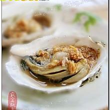 蒜茸烤牡蛎----秋季吃牡蛎正当时