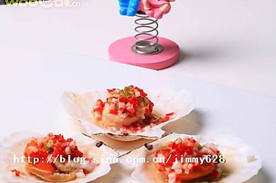 蒜香蟹柳日月贝