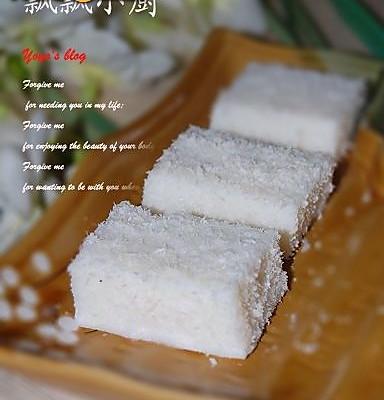 椰蓉凉糕的做法