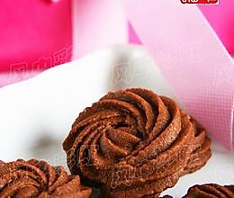 巧克力曲奇的做法