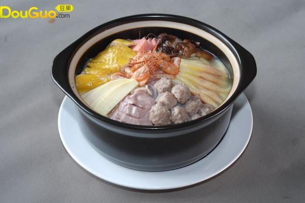三鲜砂锅——秋冬赏食暖滋味的做法