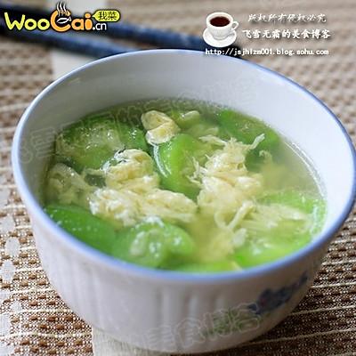 丝瓜蛋汤——适合夏天喝的汤
