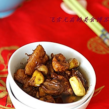 板粟烧鸡:秋粟飘香的季节