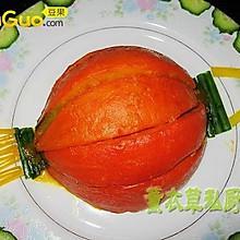 吉庆南瓜—户外美食